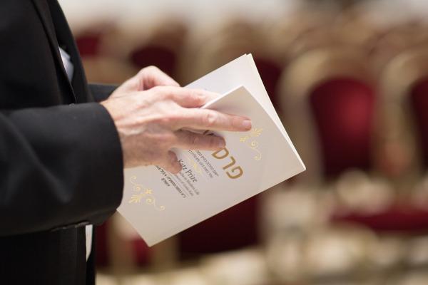 """המכון לחקר המשפט העברי זוכה פרס כץ לשנת תשע""""ח!"""
